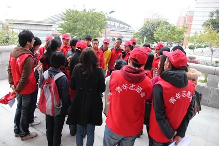 013厦门国际马拉松赛专业赛会青年志愿者动员培训大会在我校举行